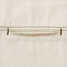 自重堂Jawin 55902 [春夏用]ノータックカーゴパンツ(綿100%)(新庄モデル) ベンチレーション(メッシュ)