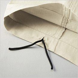 自重堂Jawin 55902 [春夏用]ノータックカーゴパンツ(綿100%)(新庄モデル) 裾紐通し穴
