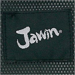 自重堂Jawin 55904 [春夏用]長袖シャツ(新庄モデル) 背ネーム