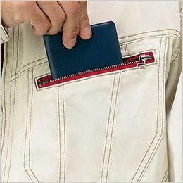 自重堂Jawin 55904 [春夏用]長袖シャツ(新庄モデル) ファスナーポケット
