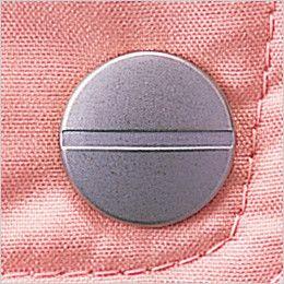 自重堂 560 レディース防寒コート(フード付) デザインボタン