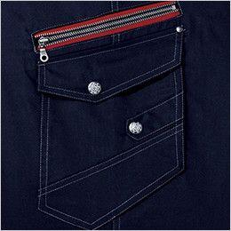 自重堂Jawin 56002 [春夏用]ノータックカーゴパンツ(新庄モデル) 裾上げNG ポケット カーゴポケットアクセント