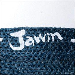 自重堂 56104 [春夏用]JAWIN コンプレッション(新庄モデル)  ロゴプリント