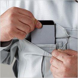 自重堂 56200 [春夏用]JAWIN 長袖ジャンパー(新庄モデル) 携帯電話ポケット
