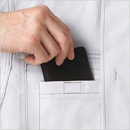 自重堂 56200 [春夏用]JAWIN 長袖ジャンパー(新庄モデル)  内ポケット
