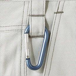 自重堂Jawin 56201 [春夏用]ノータックパンツ(新庄モデル) カラビナループ
