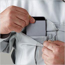 自重堂 56204 JAWIN 長袖シャツ(新庄モデル) 携帯電話ポケット
