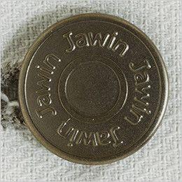 自重堂Jawin 56216 [春夏用]レディスカーゴパンツ(裏付)(新庄モデル) タックボタン
