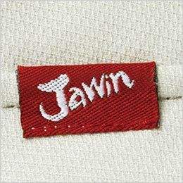 自重堂Jawin 56216 [春夏用]レディスカーゴパンツ(裏付)(新庄モデル) ワンポイント