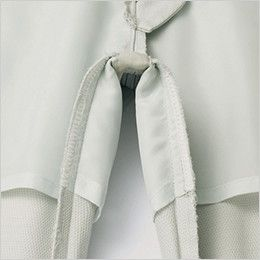 自重堂Jawin 56216 [春夏用]レディスカーゴパンツ(裏付)(新庄モデル) 消臭&抗菌テープ