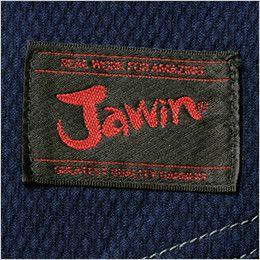 自重堂 56300 [春夏用]JAWIN 長袖ジャンパー(新庄モデル) ワンポイント