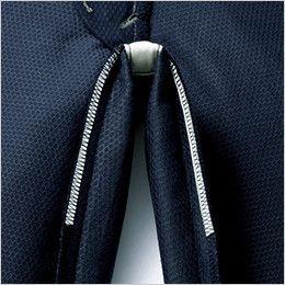 自重堂Jawin 56302 [春夏用]ノータックカーゴパンツ(新庄モデル) 裾上げNG 消臭&抗菌テープ