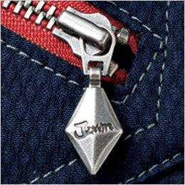 自重堂Jawin 56302 [春夏用]ノータックカーゴパンツ(新庄モデル) 裾上げNG カーゴポケットロゴ入りスライダー