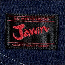 自重堂Jawin 56302 [春夏用]ノータックカーゴパンツ(新庄モデル) 裾上げNG ワンポイント