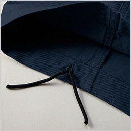 自重堂Jawin 56302 [春夏用]ノータックカーゴパンツ(新庄モデル) 裾上げNG 裾紐通し穴