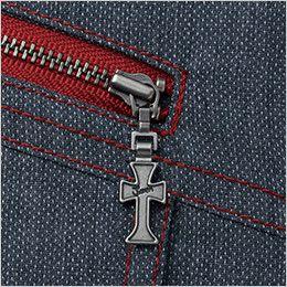 自重堂 56400 [春夏用]JAWIN 長袖ジャンパー(新庄モデル) ポケットファスナーロゴ入りスライダー