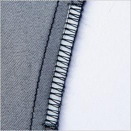 自重堂Jawin 56500 [春夏用]ストレッチ長袖ジャンパー 消臭&抗菌テープ