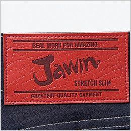 自重堂Jawin 56502 [春夏用]ストレッチノータックカーゴパンツ 革ラベル