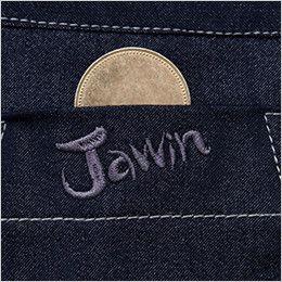 自重堂Jawin 56502 [春夏用]ストレッチノータックカーゴパンツ コインポケット