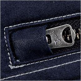 自重堂Jawin 56502 [春夏用]ストレッチノータックカーゴパンツ カーゴポケットロゴ入りスライダー
