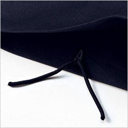 自重堂Jawin 56502 [春夏用]ストレッチノータックカーゴパンツ 裾紐通し穴