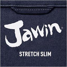 自重堂Jawin 56504 [春夏用]ストレッチ長袖シャツ 背当てプリント