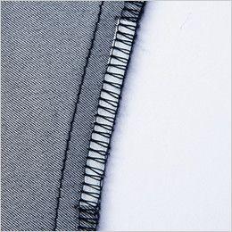 自重堂Jawin 56504 [春夏用]ストレッチ長袖シャツ 消臭&抗菌テープ