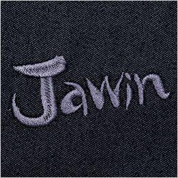自重堂Jawin 56504 [春夏用]ストレッチ長袖シャツ Jawinロゴ刺繍
