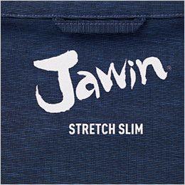 自重堂Jawin 56600 [春夏用]ストレッチ長袖ジャンパー 背当てプリント