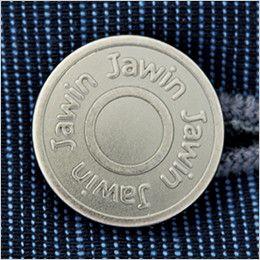 自重堂Jawin 56602 [春夏用]ストレッチノータックカーゴパンツ タックボタン