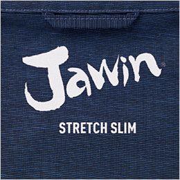 自重堂Jawin 56604 [春夏用]ストレッチ長袖シャツ 背当てプリント