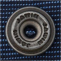 自重堂Jawin 56604 [春夏用]ストレッチ長袖シャツ デザインボタン