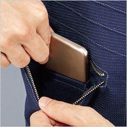 自重堂Jawin 56700 [春夏用]ストレッチ長袖ジャンパー 携帯電話収納ポケット