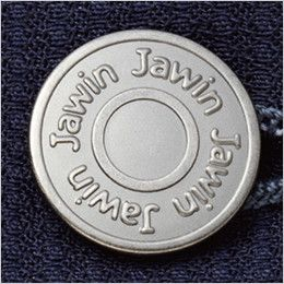自重堂Jawin 56702 [春夏用]ストレッチノータックカーゴパンツ Jawinロゴ入り