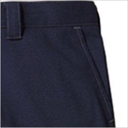 自重堂Jawin 56702 [春夏用]ストレッチノータックカーゴパンツ ポケット付き