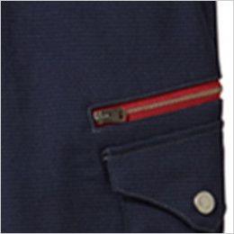 自重堂Jawin 56702 [春夏用]ストレッチノータックカーゴパンツ デザインファスナー