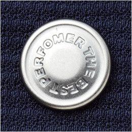 自重堂Jawin 56702 [春夏用]ストレッチノータックカーゴパンツ デザインボタン