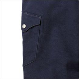 自重堂Jawin 56702 [春夏用]ストレッチノータックカーゴパンツ カーゴポケット付き