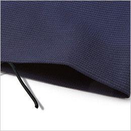 自重堂Jawin 56702 [春夏用]ストレッチノータックカーゴパンツ パンツ裾通し穴(※紐は付属しません)