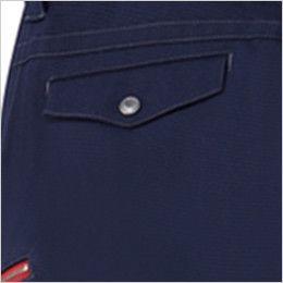 自重堂Jawin 56702 [春夏用]ストレッチノータックカーゴパンツ フラップポケット