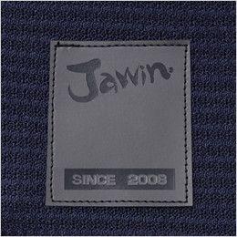 自重堂Jawin 56702 [春夏用]ストレッチノータックカーゴパンツ Jawinロゴ入りワッペン
