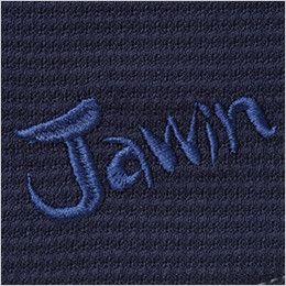 自重堂Jawin 56704 [春夏用]ストレッチ長袖シャツ  Jawinロゴ刺繍