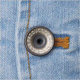 自重堂 56900 [春夏用]JAWIN ストレッチ長袖ジャンパー ドットボタン