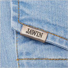 自重堂Jawin 56902 [春夏用]ストレッチノータックカーゴパンツ メタルクリップ