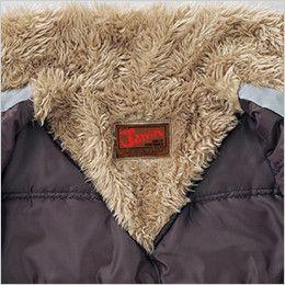 自重堂Jawin 58100 防寒ジャンパー 背当てボア