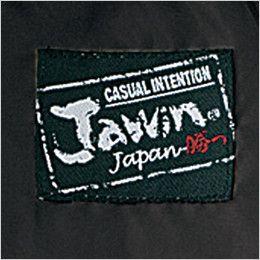 自重堂Jawin 58110 [秋冬用]防寒ベスト 背ネーム