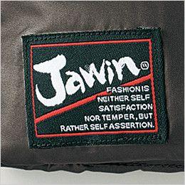 自重堂Jawin 58110 [秋冬用]防寒ベスト ワンポイント