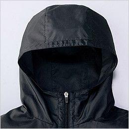 自重堂Jawin 58133 [秋冬用]防寒ショートコート(フード付) フード付