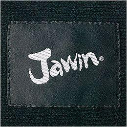 自重堂Jawin 58133 [秋冬用]防寒ショートコート(フード付) 背ネーム
