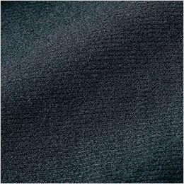 自重堂Jawin 58133 [秋冬用]防寒ショートコート(フード付) 起毛トリコット
